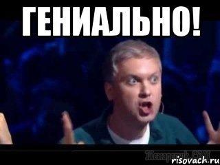 Оснований транспортировать Насирова в зал суда не было, - адвокаты - Цензор.НЕТ 8412