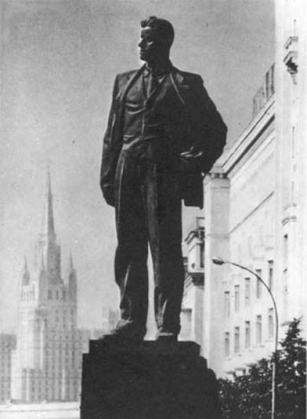 120 лет со дня рождения В. В. Маяковского