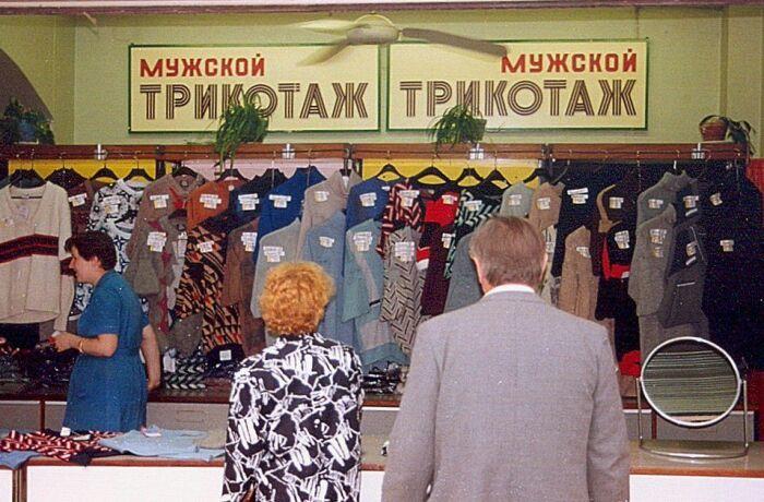 Ассортимент товаров в СССР не отличался особым изобилием и были свои недостатки, но в чем-то были и плюсы / Фото: Pinterest