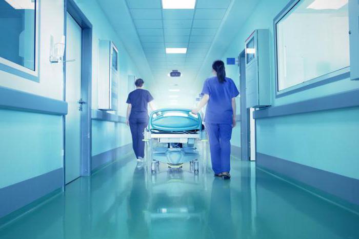 Изображение - Больничный на месяц fullsize