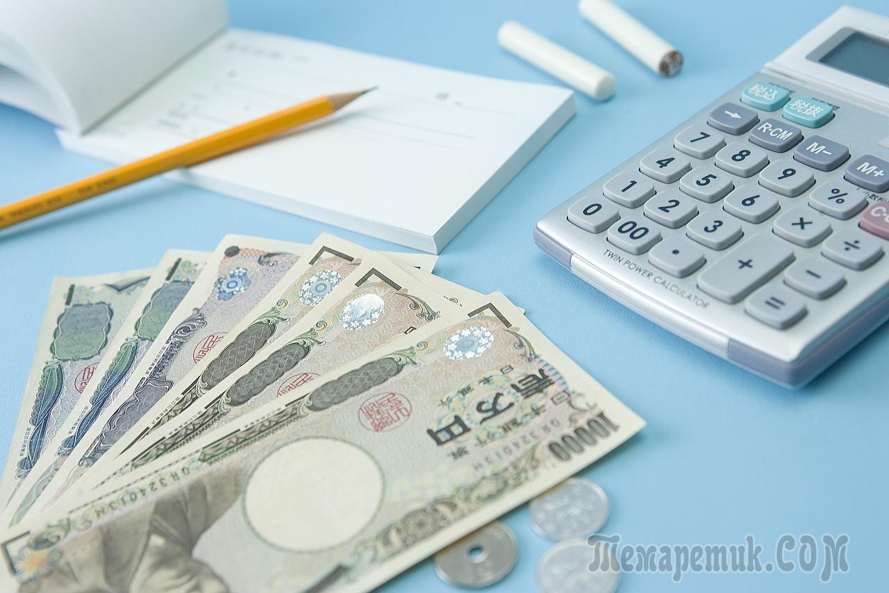 кредит на сумму 30000 кредит возврат страховой выплаты