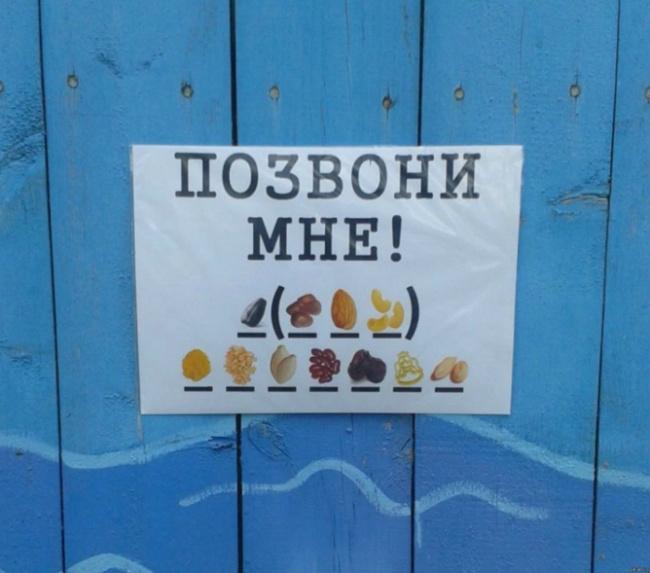 gagtime.ru
