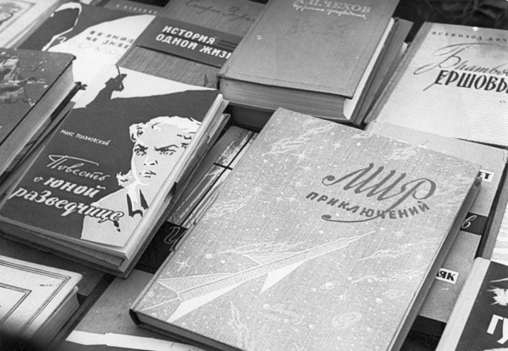 readingkirov12 Киров читающий: 1960 е годы