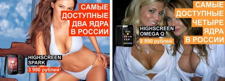 41 Реклама на грани