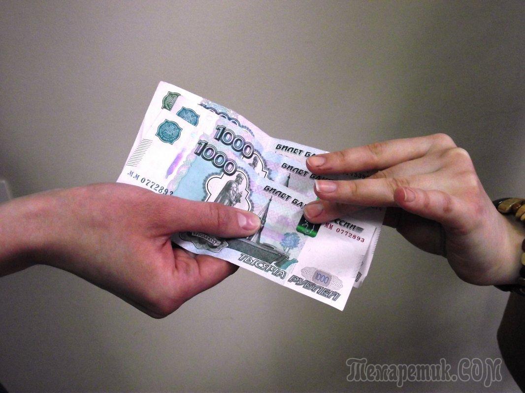 взять микрозайм с просроченной задолженностью