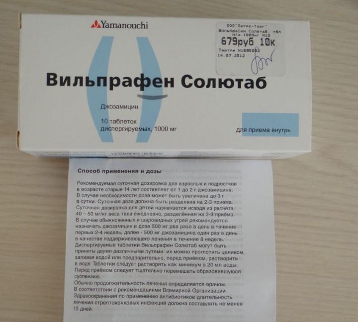 Инструкция по применению антибиотиков в России и США таблетки, россия, сша