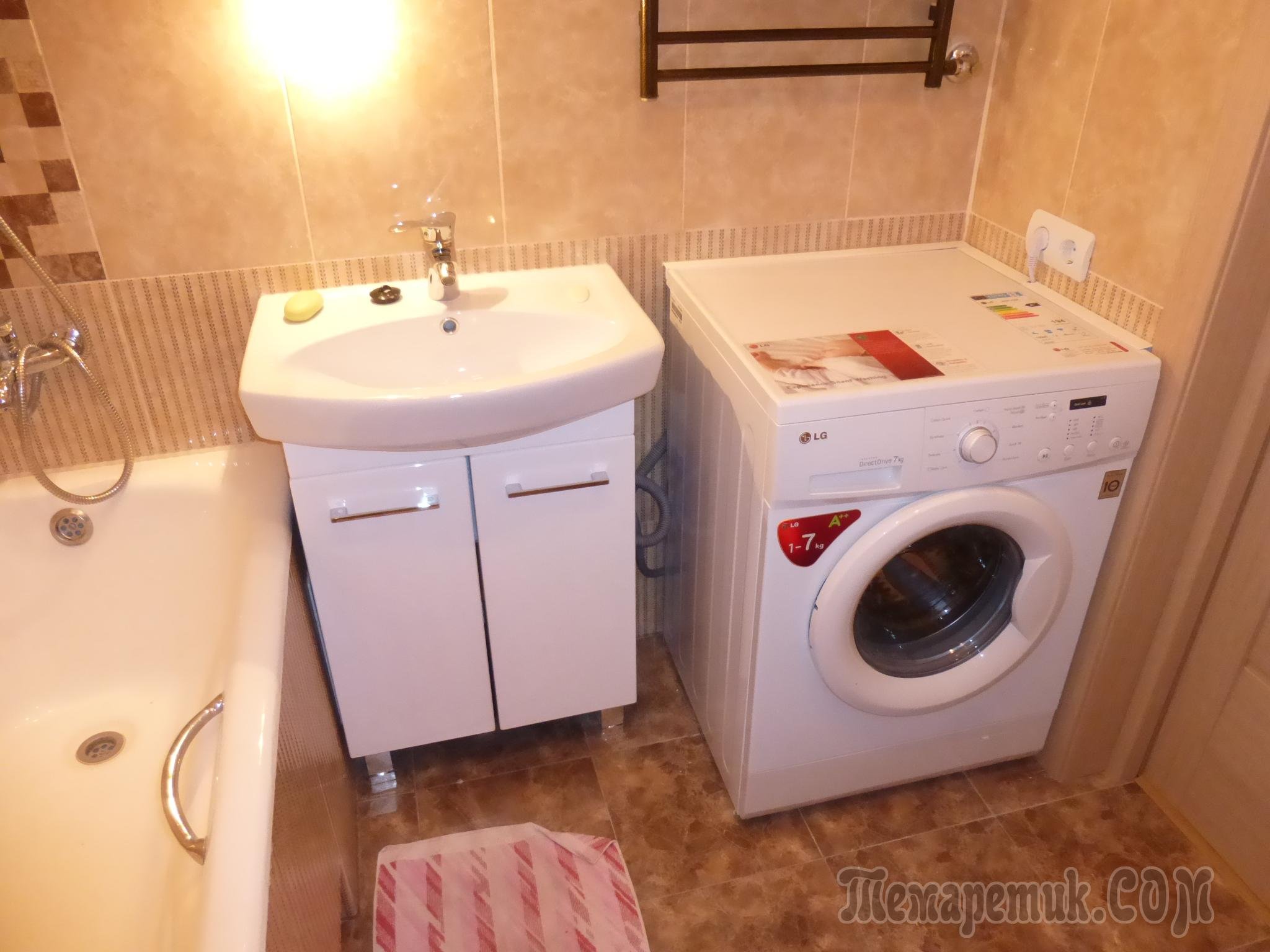 На кухне с сыном в ванной фото 539-660