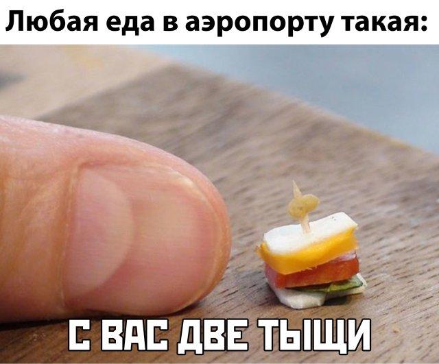 Сборник фото-приколов Юмор,приколы