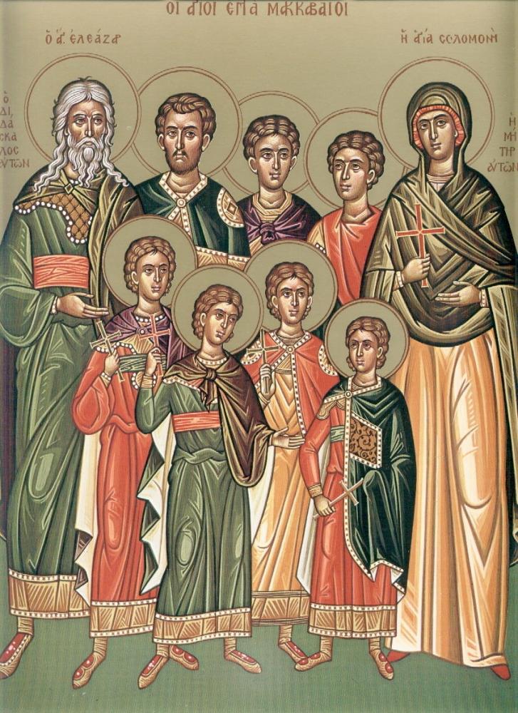 Происхождение честных древ животворящего креста Господня