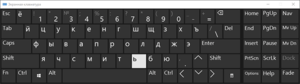 Экранная клавиатура в Windows 8