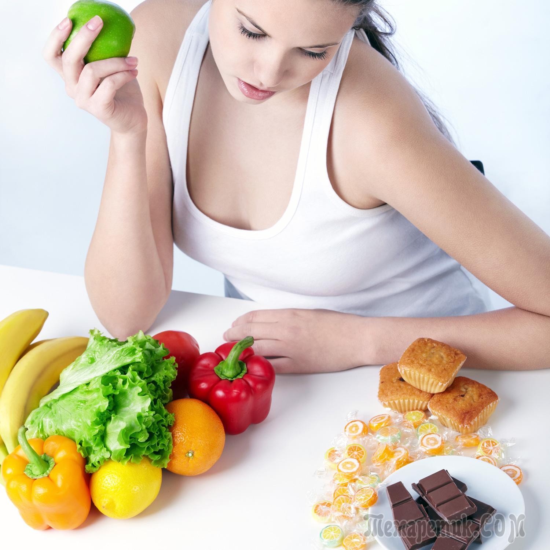 Как сбросить вес с помощью еды