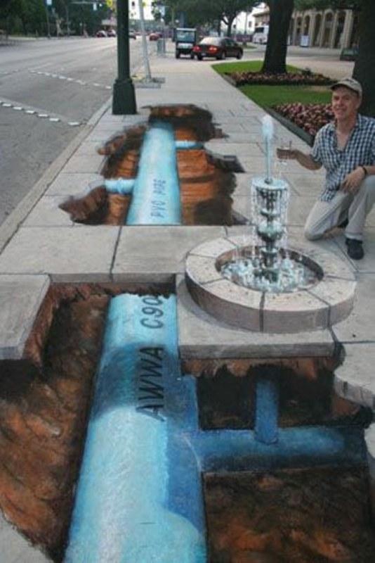 фонтанчех