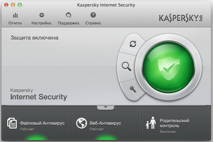 Kaspersky Internet Security - всё для безопасной работы.