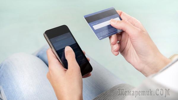 Зарплаты россиян предложили переводить по номеру телефона