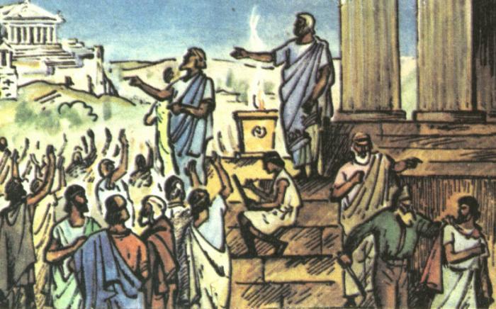9. Демократия