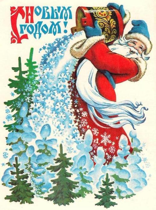 Дед Мороз 9 (518x700, 86Kb)
