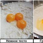 10 «ленивых» кулинарных хитростей, которые оценит даже богиня готовки – мама