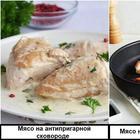 9 ошибок, которые не дают вкусно приготовить даже простое блюдо