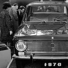 ВАЗ Э1101 «Чебурашка»: переднеприводный хэтчбек, который должен был стать первым по-настоящему массовым советским автомобилем