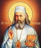 О том, как архиепископ Лука спас раненому ногу
