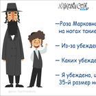 Подборка новых одесских анекдотов