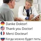 Шутки - мемы