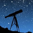 Ярчайшие космические объекты, видимые невооружённым глазом
