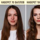9 вещей, которые можно узнать о женщине, посмотрев на ее макияж