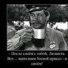 Крылатые фразы из советских кинофильмов