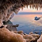 Красивейшие места нашей планеты, которые вам захочется увидеть своими глазами