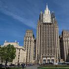 Москва заявила о вопросах к США и НАТО о неопознанной авиации над Афганистаном