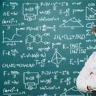 Математическая загадка, над решением которой задумался бы и Евклид!