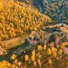 Октябрьский закат на Арке в Красноярске