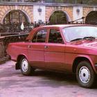 Переходный «ослобык»: как и почему появился ГАЗ-31029