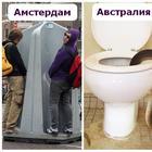 17 туалетов мира к которым нужно быть морально готовым.