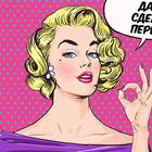 15 фраз, которые способны погасить любой конфликт