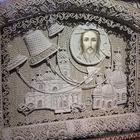 Иконы из льна, выполненные в технике «макраме-коллаж» Владимира Денщикова