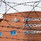 Пенсионный фонд России потребовали ликвидировать