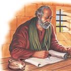 Апостол Павел - наименьший из Апостолов