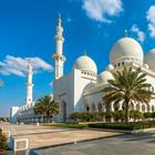 Самые красивые места и главные достопримечательности Абу-Даби