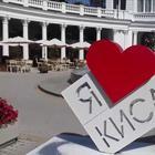 Вчера я приехал в Кисловодск...