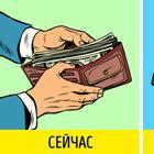 9 пагубных психологических установок, из-за которых вы никак не можете разбогатеть