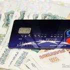 Тинькофф Банк, невозможно закрыть кредитную карту
