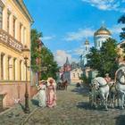 Михаил Сатаров Улицы старой Москвы