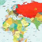 9 стран, кроме СССР, которые исчезли в ХХ веке с карты мира