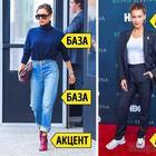 Французский стилист рассказала, как выглядеть нескучно, используя 3 простых принципа построения гардероба