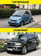 9 вещей, которые можно узнать о человеке, лишь посмотрев на его автомобиль