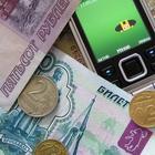Ваши долги могут списать с банковского счета без предупреждения