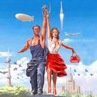 Январское:  дорогому Крёстному - про весёлых пионеров