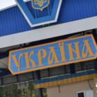 """""""Википедия"""" """"предательски"""" отказалась исправлять фразу """"на Украине"""""""